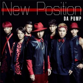 アルバム - New Position / DA PUMP