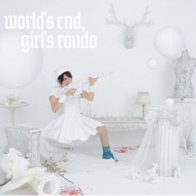 world's end, girl's rondo / 分島花音