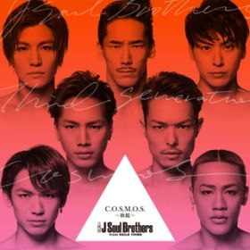 Glory / 三代目 J Soul Brothers from EXILE TRIBE