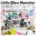 Little Glee Monsterの曲/シングル - I Want You Back