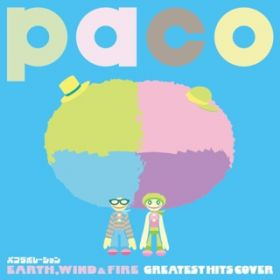 Got To Get You Into My Life / paco