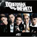 DOBERMAN INFINITYの曲/シングル - #HOTLINE  by EXILE SHOKICHI、DOBERMAN INFINITY&ELLY (三代目 J Soul Brothers from EXILE TRIBE)