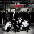 Danger -Japanese Ver.- 通常盤
