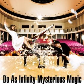 ハイレゾ - Mysterious Magic / Do As Infinity