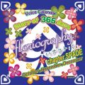 Story of 365 days floriography ハナコトバ chapter.SPADE