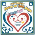 Story of 365 days chapter.HEART