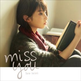 miss you / 家入レオ