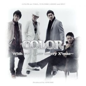 アルバム - With you 〜Luv merry X'mas〜 / COLOR