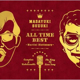 ALL TIME BEST 〜Martini Dictionary〜 / 鈴木 雅之