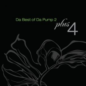 Bambism of Asia(A Hundred Birds remix) / DA PUMP