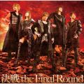 JAM Projectの曲/シングル - 決戦 the Final Round
