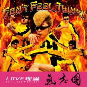 Don't Feel,Think!! / 氣志團