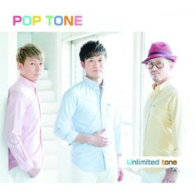 アルバム - POP TONE / Unlimited tone