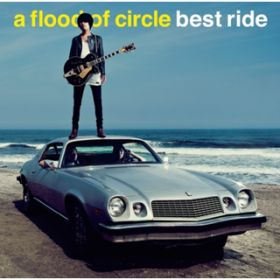 YES / a flood of circle