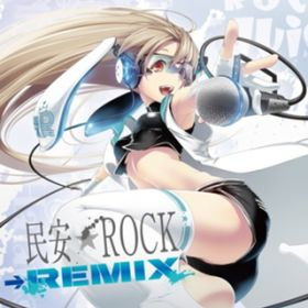 Dreaming! (DJ SHARPNEL's 2013 re-hardrave remix) / 民安★ROCK