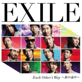 Each Other's Way 〜旅の途中〜 / EXILE