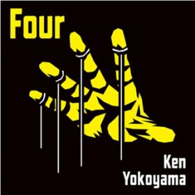 Your Safe Rock / Ken Yokoyama