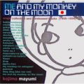 me and my monkey on the moon single collection and unreleased tracks【1995〜1999】