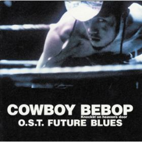 アルバム - COWBOY BEBOP Knockin'on heaven's door O.S.T FUTURE BLUES / シートベルツ