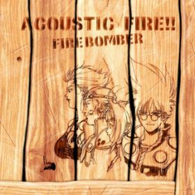 TRY AGAIN / FIRE BOMBER