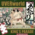 アルバム - UVERworld KING'S PARADE at Yokohama Arena / UVERworld
