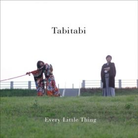 このは / Every Little Thing