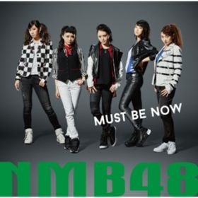 「Must be now」通常盤Type-A / NMB48
