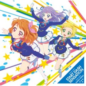 アルバム - START DASH SENSATION/lucky train!(TV Size)(TVアニメ『アイカツ!』OP/EDテーマ) / AIKATSU☆STARS!