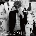 アルバム - HIGHER (Junho盤) / 2PM