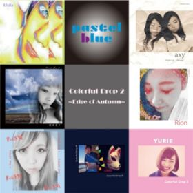 アルバム - Colorful Drop 2 〜Edge of Autumn〜 / V.A.