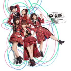 唇にBe My Baby<Type A> / AKB48
