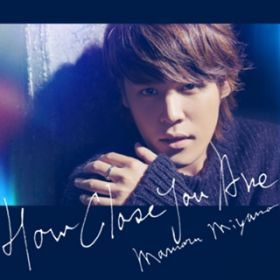 HOW CLOSE YOU ARE / 宮野真守