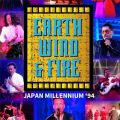 ハイレゾ - Millennium Concert Japan '94 / EARTH, WIND & FIRE