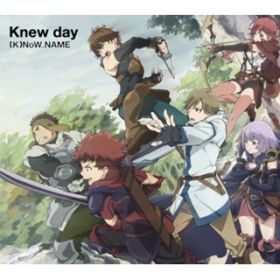 Knew day / (K)NoW_NAME