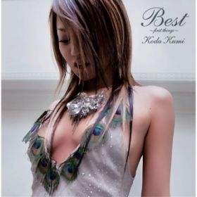 BEST〜first things〜 / 倖田來未