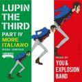 シングル - THEME FROM LUPIN III 2015(ALONE) / You & Explosion Band