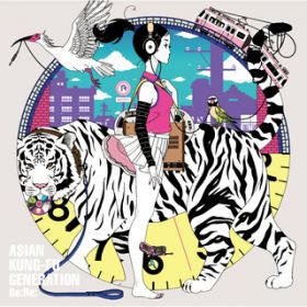 アルバム - Re:Re: / ASIAN KUNG-FU GENERATION