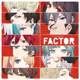 EXIT TUNES PRESENTS FACTOR / VARIOUS ARTISTS