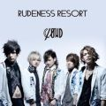 RUDENESS RESORT 通常盤