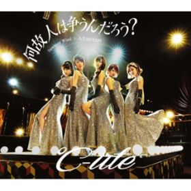 Summer Wind / ℃-ute