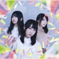 アルバム - High Free Spirits / TrySail