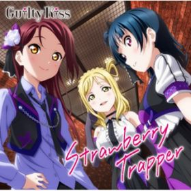 Guilty Night, Guilty Kiss! / Guilty Kiss