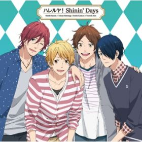 ハレルヤ!Shinin'Days / V.A.