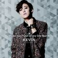 KEVIN(from U-KISS)の曲/シングル - Make me