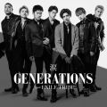 アルバム - 涙 / GENERATIONS from EXILE TRIBE