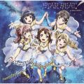 ハイレゾ - STAR BEAT!〜ホシノコドウ〜 -instrumental- / Poppin'Party