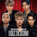 シングル - Dirty Secret / EXILE THE SECOND