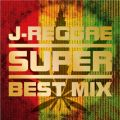 JING TENGの曲/シングル - NEW TOWN (from J-REGGAE SUPER BEST MIX)