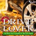 DRIVE LOVER 〜Song for Early Autumn〜