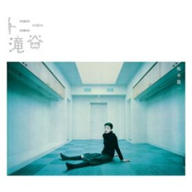 Solitude Theme / 坂本龍一